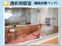 dialyse01